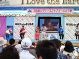 静岡91期たけし軍団第1号三浦永理