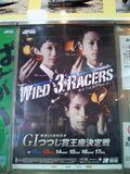 WILD 3 RACERS