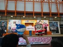 京急電鉄社長杯表彰式2
