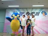 バニビカップ表彰式