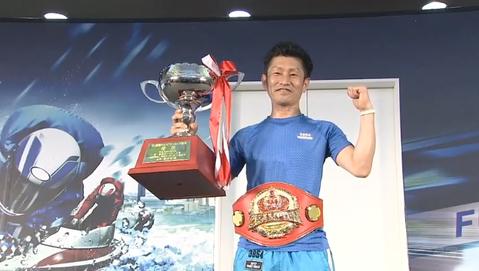 福岡チャンピオンカップを持ち福岡チャンピオンベルトを巻く吉川元浩