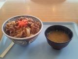 牛丼大盛と味噌汁