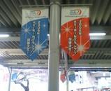 2006年KEIRINグランプリ開催決定!