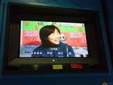 3日目11Rを勝った時の渋田を多摩川で撮影