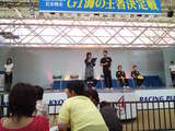 9月14日はどちらも桐生競艇場にいたコンビ