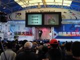 野口忠直府中市長の開会宣言