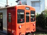 国鉄103系の最終形1500番台