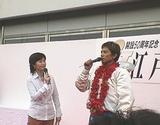 江戸川50周年濱野谷表彰式