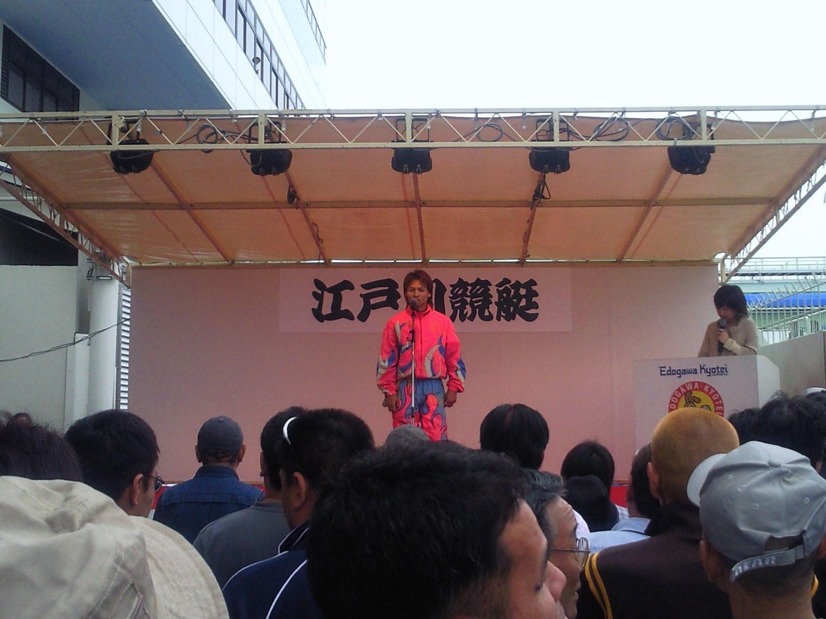 昨年6月江戸川本場再開記念時の村田敦