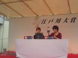 2009年江戸川大賞時の星野太郎
