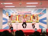 艇王とまおみのトークショー