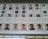 2005年尼崎チャレンジ競走当時の山室さん
