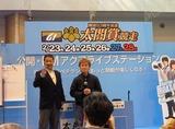 今年2月太閤賞最終日に行われた濱崎誠トークショー