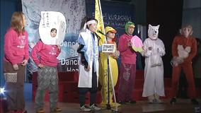 寺田桃太郎千恵と仲間たち