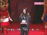 宇野弥生戸田選手紹介