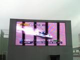 2M側土手の中型映像