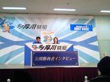 昨年の女王新田芳美が完全復調モード
