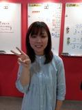 楮葵和子と書いてかじきわこと読みます