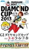 MARUGAME DIAMOND CUP