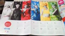 アッキーニャカレンダー