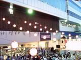 ちょうちんが似合う江戸川競艇の和風ロゴ