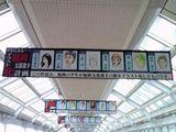 滝澤友恵は福岡支部に移籍してました