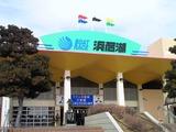 浜名湖競艇場入口