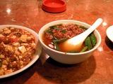 味仙の台湾ラーメンとマーボー飯