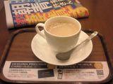 UCC上島珈琲店の黒糖ミルク珈琲カップ