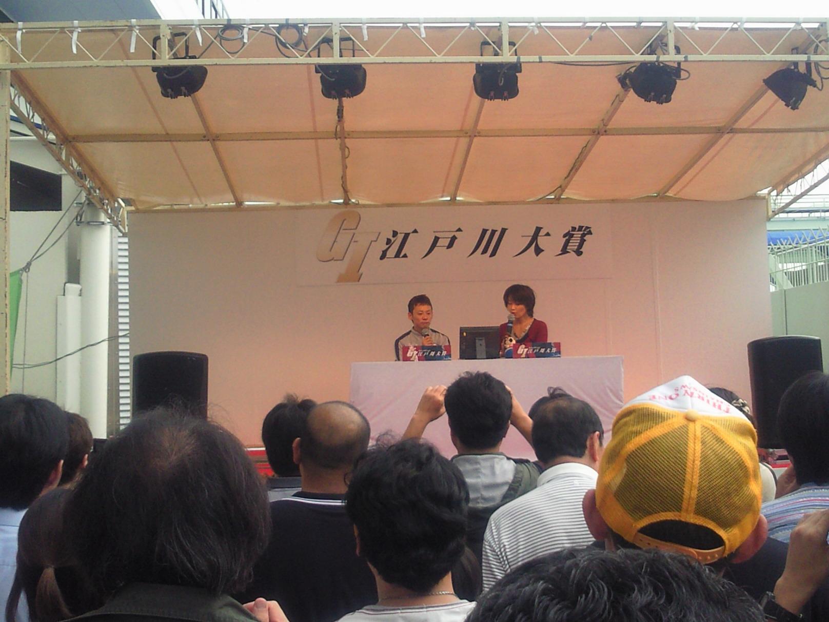 この日一番人が多かった湯川インタビュー