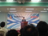 麻生現首相の演説