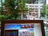 ていちゃんカフェ内のノートPC