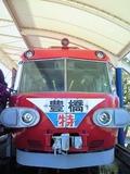 名鉄7000パノラマカー