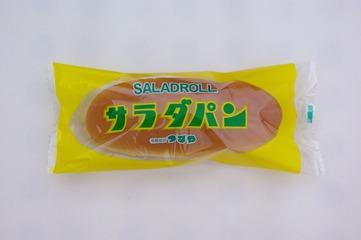 つるやパンのサラダパン