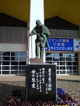 浜名湖の笹川像