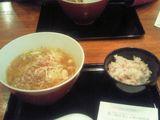 冬の鶏白湯らぁ麺&梅御飯