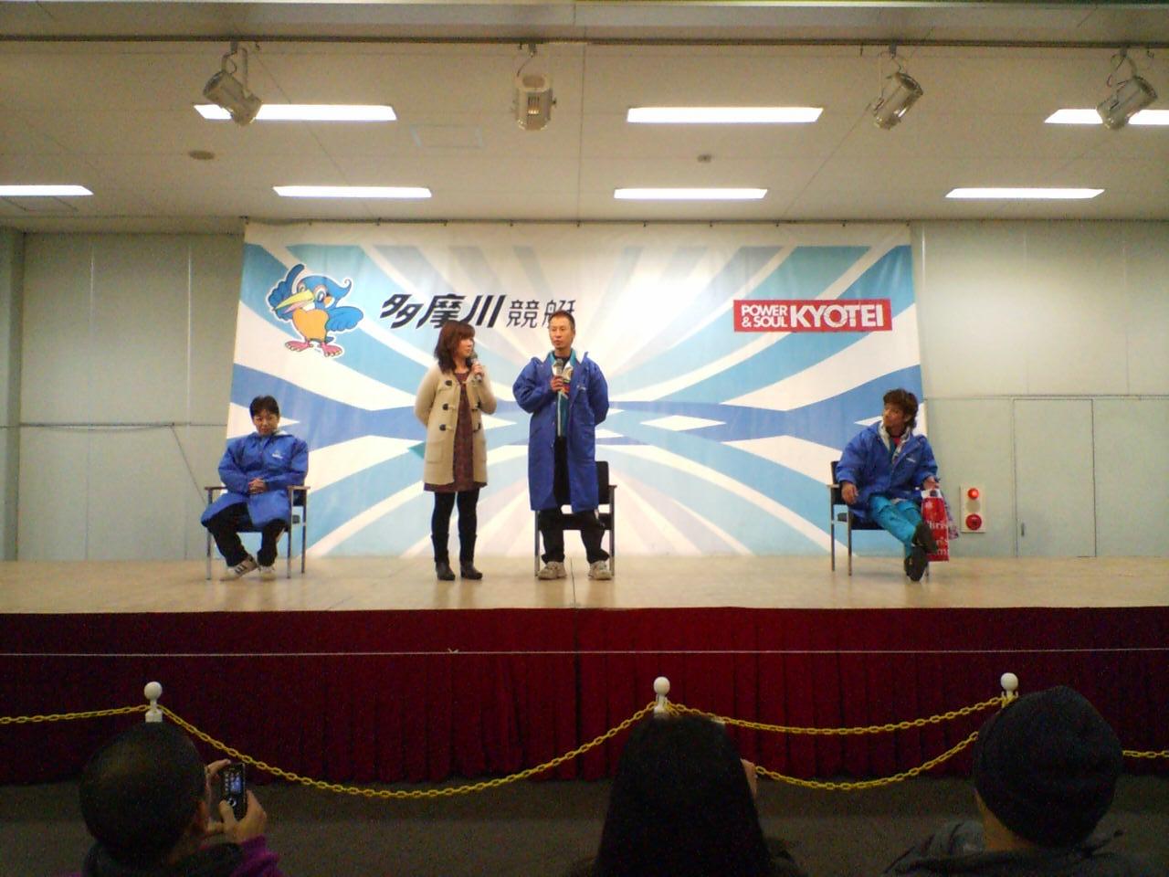 2008年11月多摩川の山室大先生