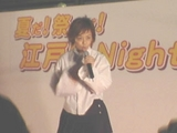 岩崎良美ショー