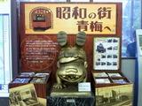 金のバカボンパパが出迎える昭和の街青梅