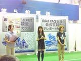 昨年9月の江戸川トークショー