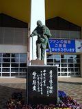 浜名湖競艇場の笹川像