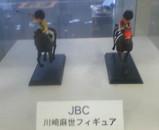 JBC川崎麻世フィギュア
