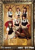G1トーキョー・ベイ・カップポスター