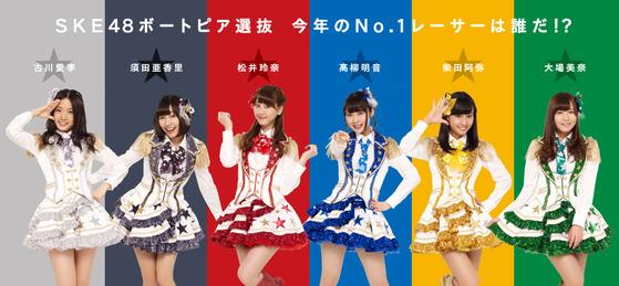 SKE48ボートピア選抜Season2