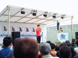 選手代表池田雷太による開会宣言