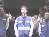 「スーパーじじい」加藤峻二御大選手宣誓