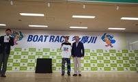 多摩川蛭子カップ表彰式2