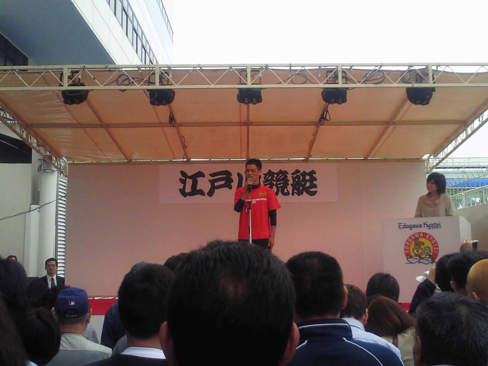 池田雷太支部長による選手代表あいさつ