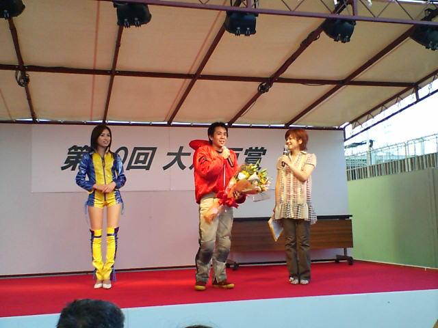 大江戸賞表彰式ダイジマンと加恵ちゃん