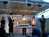 江戸川DC表彰式1